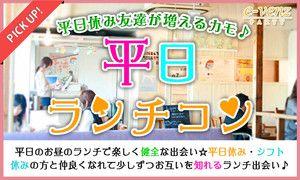 【上野のプチ街コン】e-venz(イベンツ)主催 2016年12月5日