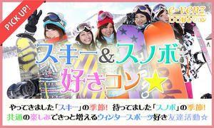 【長野のプチ街コン】e-venz(イベンツ)主催 2016年12月17日