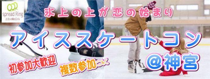【東京都その他のプチ街コン】エグジット株式会社主催 2016年12月18日