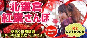 【神奈川県その他のプチ街コン】R`S kichen主催 2016年12月3日