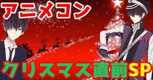 【新潟のプチ街コン】株式会社KOIKOI主催 2016年12月17日