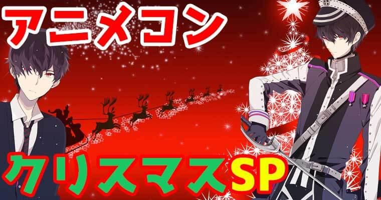 【姫路のプチ街コン】株式会社KOIKOI主催 2016年12月25日