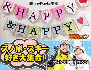 【天神の恋活パーティー】アプリティ株式会社主催 2016年12月23日