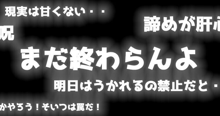 【秋葉原の恋活パーティー】株式会社KOIKOI主催 2016年12月23日