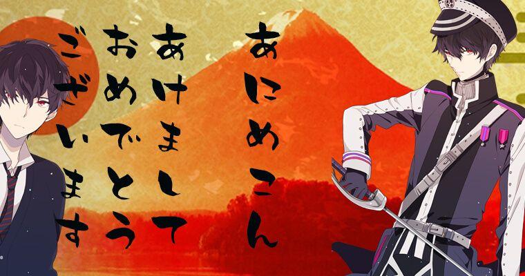 【岡山県その他のプチ街コン】株式会社KOIKOI主催 2017年1月8日