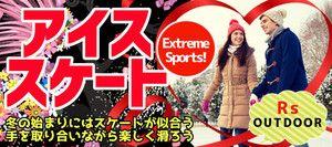 【新宿のプチ街コン】R`S kichen主催 2016年12月10日