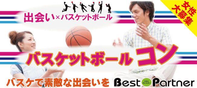 【東京都その他のプチ街コン】ベストパートナー主催 2016年12月31日
