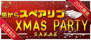 【栄のプチ街コン】aiコン主催 2016年12月14日