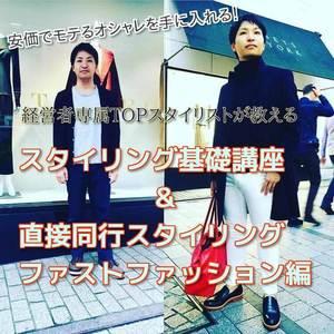 【赤坂の自分磨き】株式会社GiveGrow主催 2016年12月17日