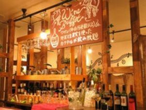 【札幌市内その他の恋活パーティー】一般社団法人むすび主催 2017年1月29日