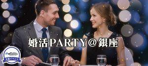 【銀座の婚活パーティー・お見合いパーティー】街コンジャパン主催 2017年1月24日