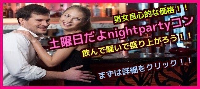 【佐賀のプチ街コン】株式会社LDC主催 2017年3月11日