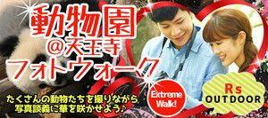 【天王寺のプチ街コン】R`S kichen主催 2017年1月22日