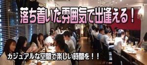 【仙台のプチ街コン】e-venz(イベンツ)主催 2017年2月22日