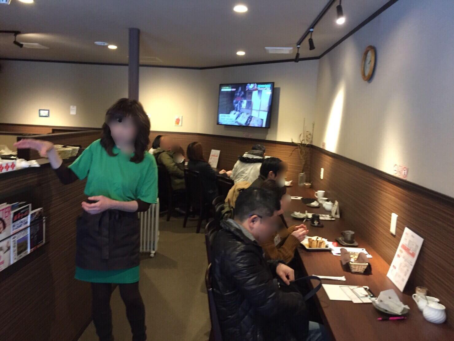【札幌市内その他の婚活パーティー・お見合いパーティー】一般社団法人むすび主催 2017年2月3日