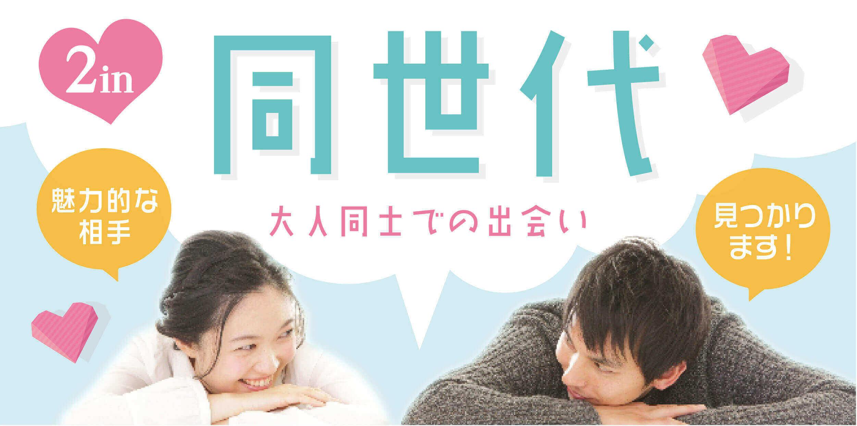 【岡山駅周辺のプチ街コン】合同会社ツイン主催 2017年3月29日