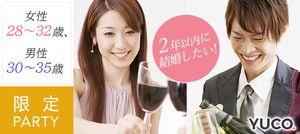 【高崎の婚活パーティー・お見合いパーティー】ユーコ主催 2017年2月25日