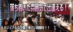 【盛岡のプチ街コン】e-venz(イベンツ)主催 2017年3月18日