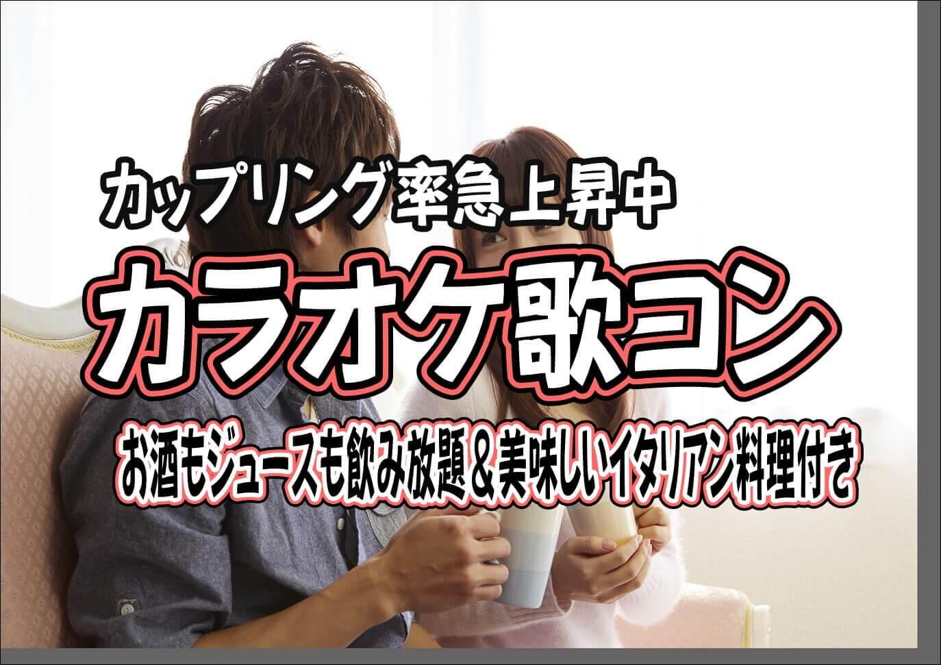 【東京都銀座の趣味コン】エスクロ・ジャパン株式会社主催 2017年2月7日