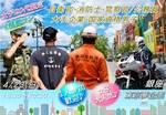 【銀座のプチ街コン】東京夢企画主催 2017年4月23日
