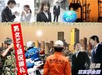 【銀座のプチ街コン】東京夢企画主催 2017年4月28日