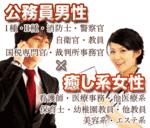 【札幌市内その他の恋活パーティー】一般社団法人むすび主催 2017年2月26日