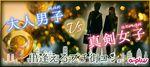 【岡山市内その他のプチ街コン】街コンの王様主催 2017年4月30日