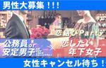 【山口の恋活パーティー】株式会社リネスト主催 2017年4月8日