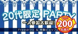 【代官山の恋活パーティー】ドラドラ主催 2017年4月29日