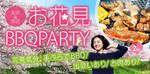 【岡山市内その他の恋活パーティー】合同会社ツイン主催 2017年4月8日