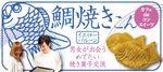 【東京都その他のプチ街コン】イエローバルーン主催 2017年4月23日