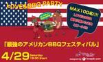 【福岡市内その他の恋活パーティー】ホワイトキー主催 2017年4月29日