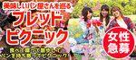 【吉祥寺のプチ街コン】R`S kichen主催 2017年3月25日