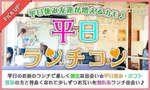 【堀江のプチ街コン】e-venz(イベンツ)主催 2017年3月1日