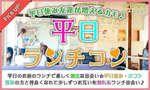 【堀江のプチ街コン】e-venz(イベンツ)主催 2017年3月3日