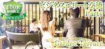 【恵比寿の恋活パーティー】株式会社フュージョンアンドリレーションズ主催 2017年4月26日