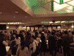 【札幌市内その他の恋活パーティー】一般社団法人むすび主催 2017年3月29日