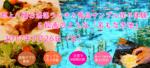 【名駅のプチ街コン】恋旅企画主催 2017年3月26日