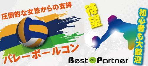 【川崎のプチ街コン】ベストパートナー主催 2017年5月7日