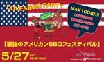 【福岡市内その他の恋活パーティー】ホワイトキー主催 2017年5月27日