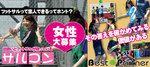 【埼玉県その他のプチ街コン】ベストパートナー主催 2017年5月4日