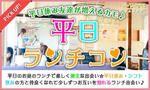 【上野のプチ街コン】e-venz(イベンツ)主催 2017年4月26日