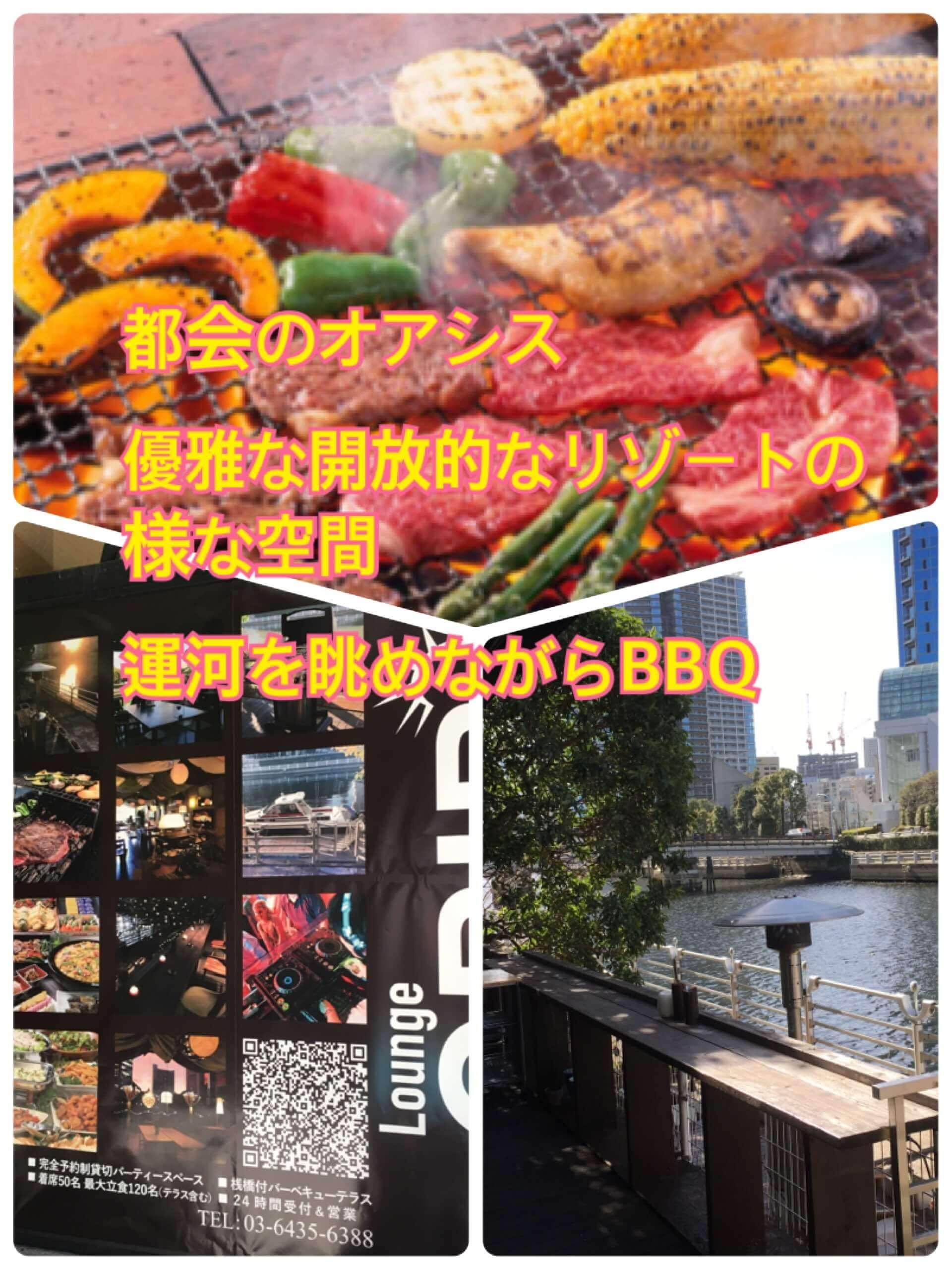 【東京都その他の恋活パーティー】株式会社ジョイントライン主催 2017年5月5日