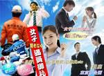 【銀座の婚活パーティー・お見合いパーティー】東京夢企画主催 2017年6月29日