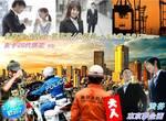 【渋谷の恋活パーティー】東京夢企画主催 2017年6月23日
