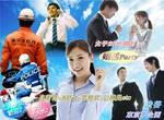 【渋谷の婚活パーティー・お見合いパーティー】東京夢企画主催 2017年6月4日