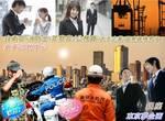 【銀座の婚活パーティー・お見合いパーティー】東京夢企画主催 2017年6月2日