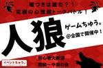 【三宮・元町のプチ街コン】株式会社SSB主催 2017年5月2日