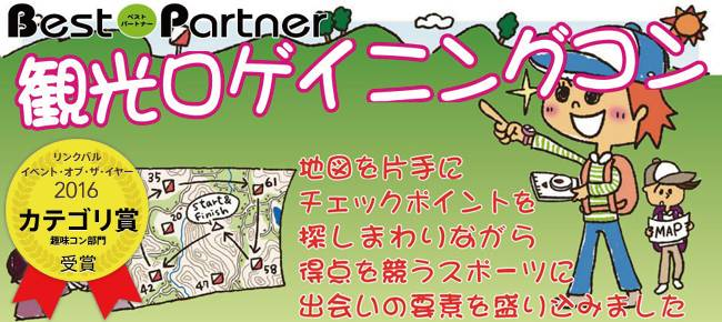 【川越のプチ街コン】ベストパートナー主催 2017年6月4日