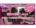 【横浜駅周辺の婚活パーティー・お見合いパーティー】ホワイトキー主催 2017年6月24日